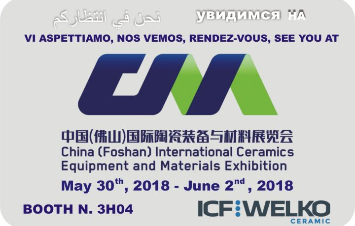 CICEE (China International Ceramics Equipment and Materials Exhibition)